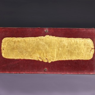 Ancient Greek Gold Funerary Headband
