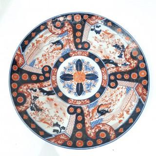 A large Japanese Imari plate