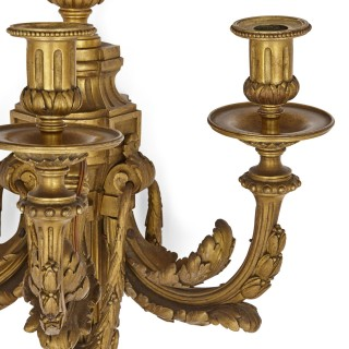 Pair of Neoclassical style gilt bronze sconces