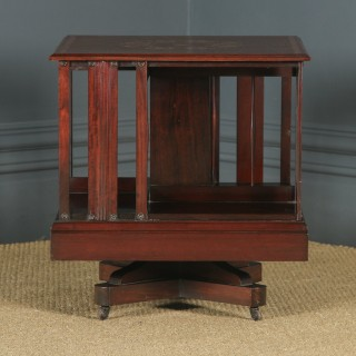 Small Antique English Edwardian Mahogany & Satinwood Inlaid Revolving Bookcase Stand / Table (Circa 1910)