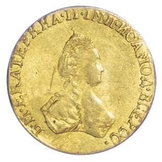 RUSSIA, CATHERINE II, 1 ROUBLE, 1779