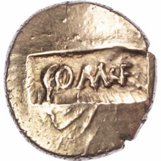 VERICA, GOLD STATER