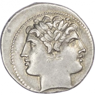 ROMAN REPUBLIC, SILVER DIDRACHM