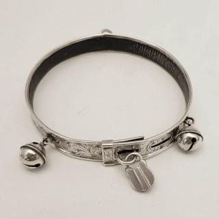 Antique Silver Dog Collar
