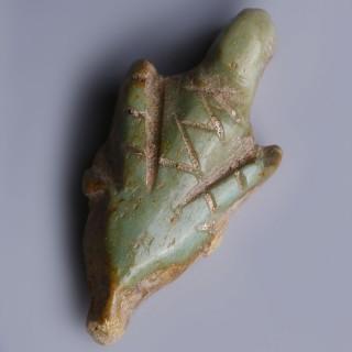 Near Eastern – Western Asiatic Bone Green Glazed Pendant