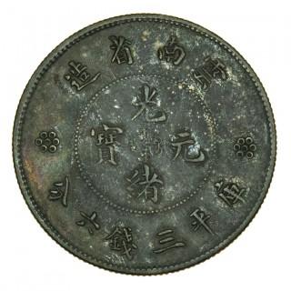 CHINA, SILVER 50 CENTS, 1911