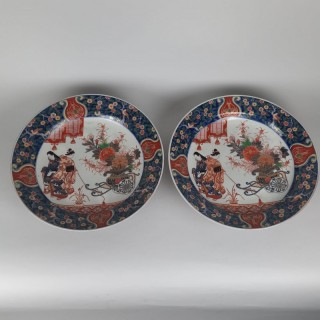 A pair of Japanese Imari plates