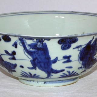 Chinese Ming Dynasty Blue and White Eight Immortal Bowl