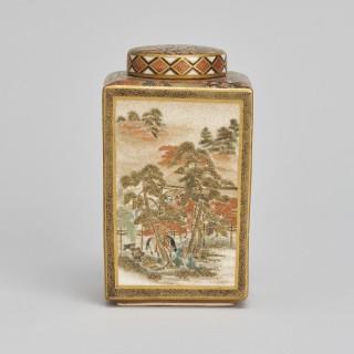 An antique miniature Japanese tea jar signed Kozan