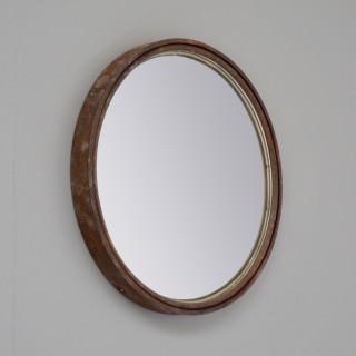 Medium Convex Mirror