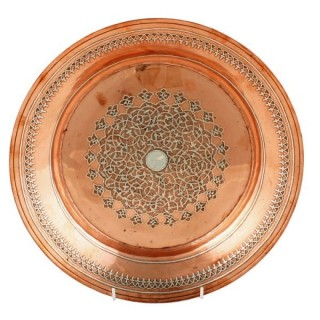 North African Copper Dish