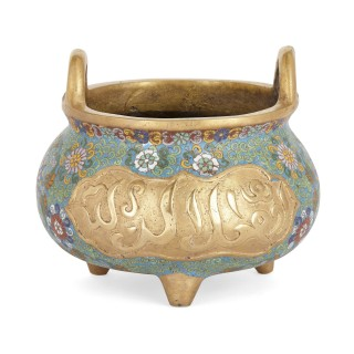 Chinese bowl adorned with cloisonné enamel and Arabic inscriptions