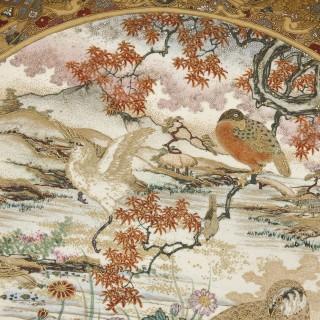Antique Japanese parcel gilt porcelain dish