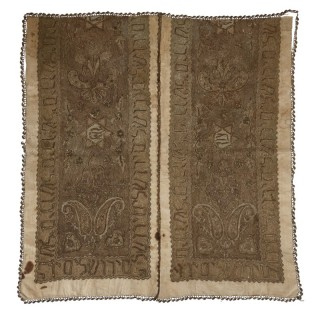 Antique embroidery with Hebrew inscriptions