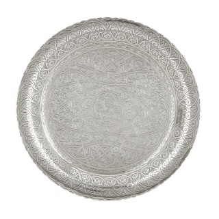 Egyptian engraved silver dish