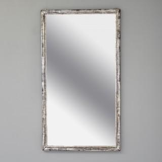 Landscape / Portrait Mirror