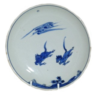 Chinese Ming Dynasty Ko-sometsuke Small Blue and White Plate