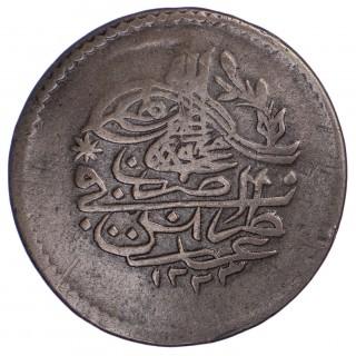 OTTOMAN EMPIRE, MAHMUD II (1223-1255H/1808-39 AD), BILLON KURUSH