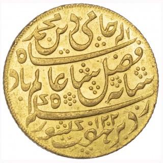 INDIA, E.I.C., BENGAL PRESIDENCY, MURSHIDABAD (1825-1830), GOLD MOHUR