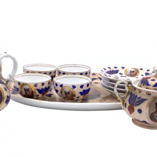 A Fine 19th Century Qajar Bohemian Tea Set