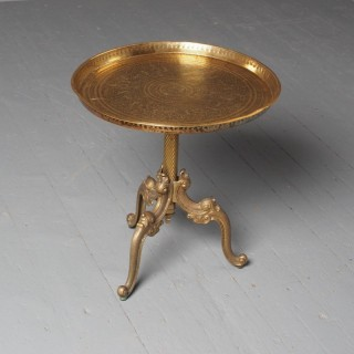 Cast Brass Occasional Table