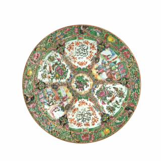 A CANTONESE FAMILLE ROSE CHARGER, CHINA, 19TH CENTURY
