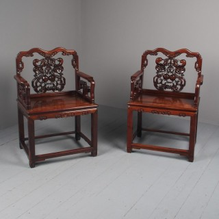 Pair of Chinese Qing Dynasty Hongmu Throne Chairs