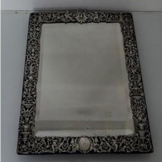 Large Victorian Silver Mirror London 1894 William Comyns