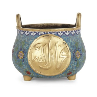 Chinese Floral Islamic Style Cloisonné Enamel and Ormolu Vase