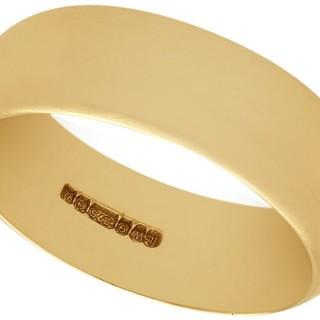 9 ct Yellow Gold Wedding Ring - Vintage 1994
