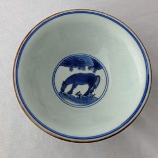 Kangxi Blue and White Conical Bowl