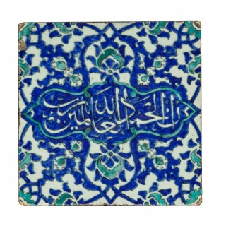 A square Ottoman Empire Iznik tile