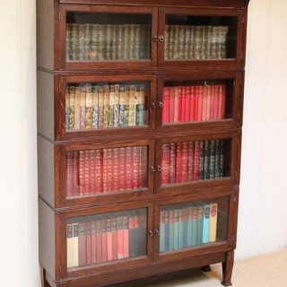 Oak Four Section Bookcase