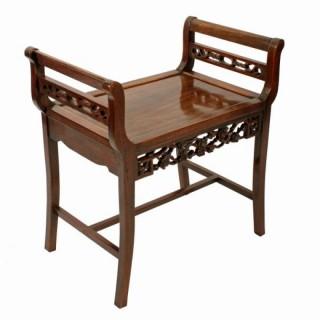 Chinese Rosewood Window Seat