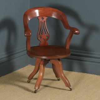 Antique English Victorian Mahogany Revolving Office Desk Arm Chair (Circa 1870)