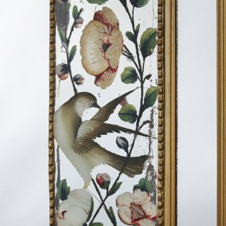Antique 19th Century Reverse Painted Glass Persian Mirror