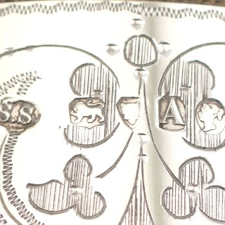 Sterling Silver Goblet - Antique Victorian (1876)