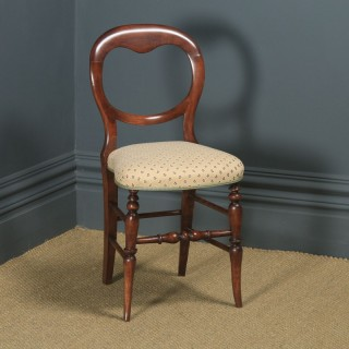 Antique English Victorian Mahogany Balloon Back Occasional / Side / Office / Desk Chair (Circa 1880)