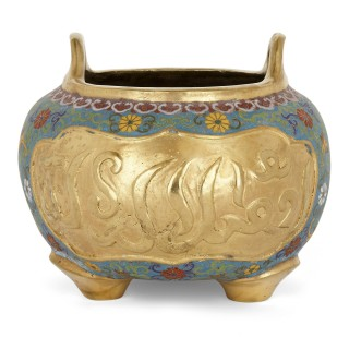 Chinese Ormolu and Cloisonné Enamel Vase for the Islamic Market