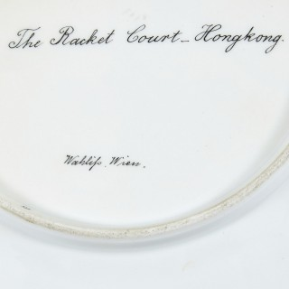 Antique Porcelain Plate by Ernst Wahliss Depicting The Racket Court, Hong Kong