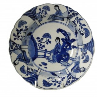 Kangxi mark and period Blue and White Klapmuts Bowl