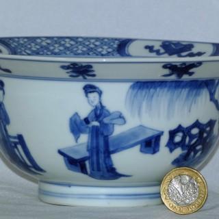 Kangxi Blue and White Porcelain Bowl