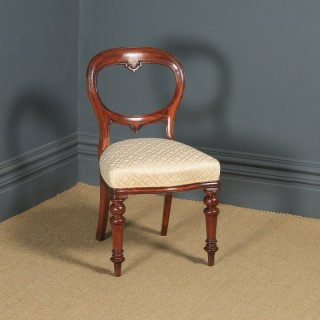 Antique English Victorian Mahogany Carved Balloon Back Occasional / Side / Office / Desk Chair (Circa 1860)