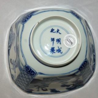 Kangxi Blue and White Porcelain Square / Octagonal Bowl