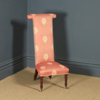 Antique English Victorian Mahogany Prie Dieu Prayer Occasional Nursing Chair (Circa 1860)