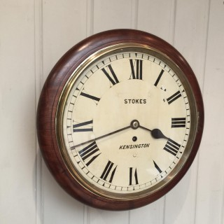 Mahogany Fusee Dial Clock