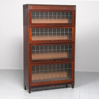 Antique Mahogany Sectional Bookcase