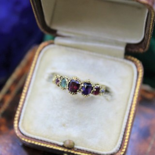A very fine example of an early Victorian Gem set