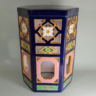 Minton Majolica Pierced Hexagonal Garden Seat