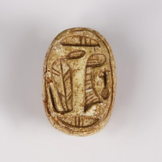 Egyptian Steatite Scarab with Feather of Ma'at
